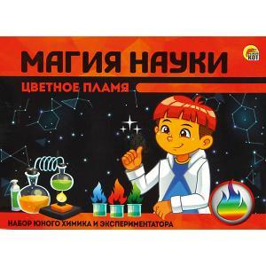 Набор для опытов Магия Науки Цветное пламя Рыжий кот