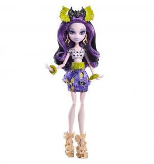 Кукла  Монстрические каникулы Элиссабэт Monster High
