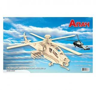 Сборная деревянная модель  Апач вертолет Мир Деревянных Игрушек