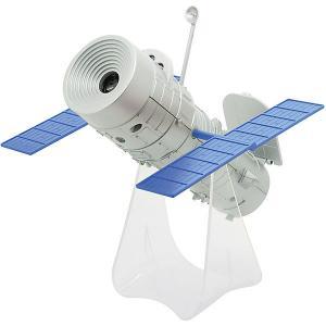 Проектор-ночник  National Geographic Космический телескоп Bresser. Цвет: белый