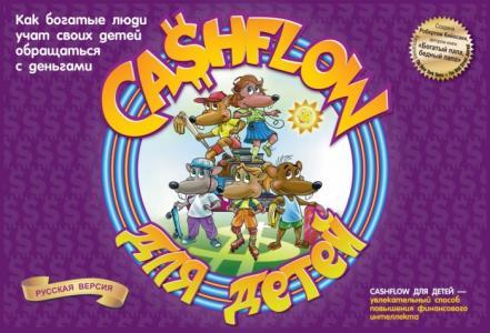 Настольная игра Денежный поток для детей Cashflow Попурри