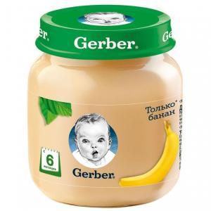 Пюре  банан с 6 месяцев, 130 г Gerber