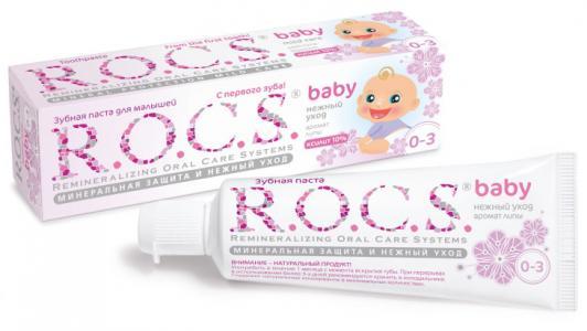 Зубная паста R.O.C.S. для малышей Аромат липы 45гр. Rocs