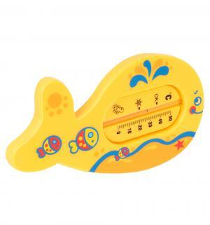 Термометр  Кораблик для воды, цвет: оранжевый Бусинка