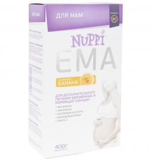 Молочная смесь  EMA со вкусом банана, 400 гр Nuppi