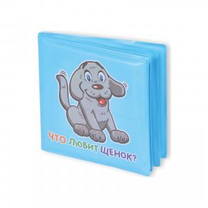 Книжка для купания  Toys Что любит щенок? Yako