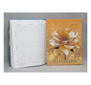 Дневник школьный А5  для старших классов Цветы. Золото Альт