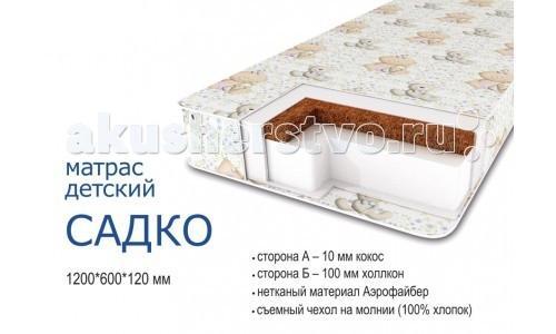 Матрас  Садко Люкс 119х59х12 Сонная сказка