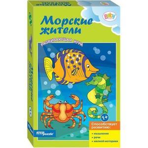 Развивающая игра  Морские жители Step Puzzle
