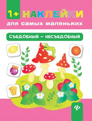 Книга  русский Феникс