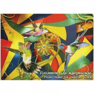 Планшет для рисования Калейдоскоп А3 4 цвета 20 листов Палаццо