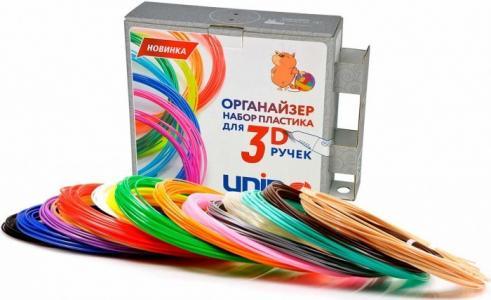 Комплект пластика PLA для 3Д ручек -15 цветов в органайзере Unid