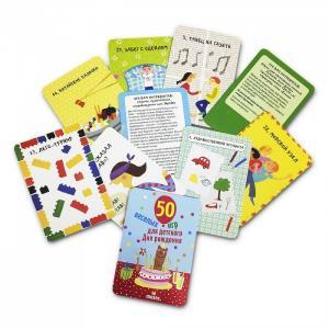 50 Веселых игр для детского дня рождения Moses