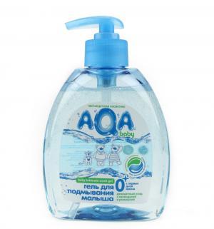 Гель с дозатором AQA baby для подмывания малыша, 300 мл
