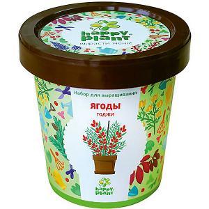 Набор для выращивания Ягоды Годжи Happy Plant