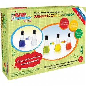 Набор для экспериментов 2 в 1  Химический светофор Qiddycome