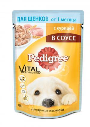 Корм влажный  для взрослых собак, курица, 85г Pedigree