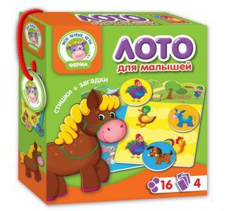 Настольная игра  Ферма Лото Vladi Toys