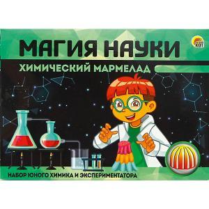 Набор для опытов Магия Науки Химический мармелад Рыжий кот