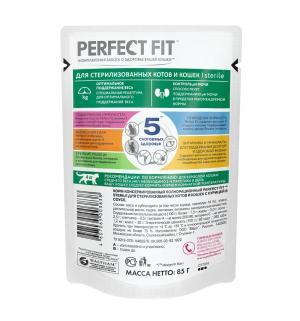 Корм влажный  для взрослых кошек после стерилизации, курица, 85г Perfect Fit