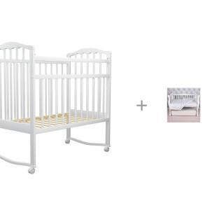 Детская кроватка  Золушка-1 качалка с постельным бельем AmaroBaby Baby Boom Облака Агат
