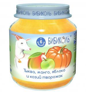 Пюре  в баночке манго/тыква/яблоко и козий творожок с 8 месяцев, 125 г, 1 шт Бибиколь
