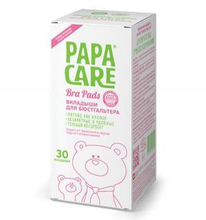 Вкладыши дневные  одноразовые для бюстгальтера, 30 шт Papa Care