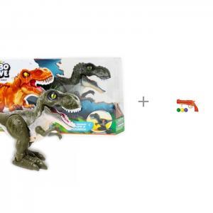 Робот Робо-Тираннозавр RoboAlive и пистолет пластмассовый с шариками Стеллар Zuru