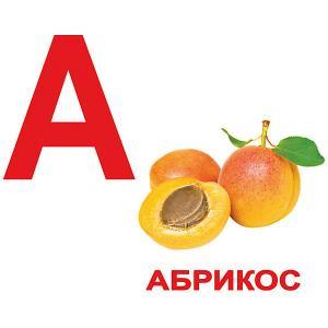 Набор обучающих карточек  Алфавит 34 штуки Вундеркинд с пелёнок