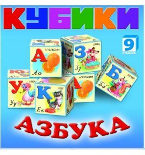 Кубики  Азбука Dream Makers