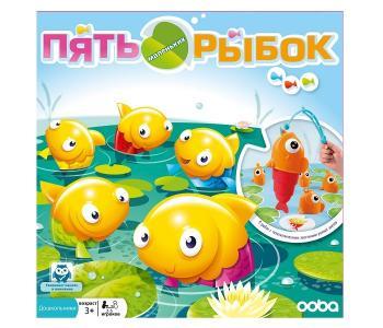 Игра настольная 5 маленьких рыбок Ooba