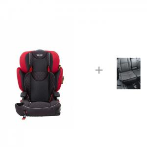 Автокресло  Affix Chili spice и чехол под детское кресло малый АвтоБра Graco