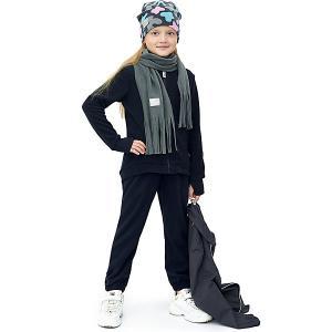 Комплект : кофта и брюки Микита. Цвет: темно-синий