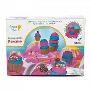 Набор для детского творчества Умный песок Кексики Genio Kids