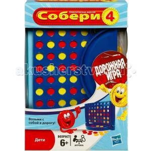 Собери 4, дорожная версия Other Games