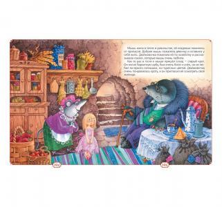 Книга  Читаем малышам любимые сказки на ночь 3+ Росмэн