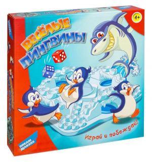 Настольная игра  Веселые пингвины Dream Makers