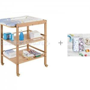 Пеленальный столик  Clarissa и Пеленка Mjolk Spring Blossoms/Звёзды 80х80 см Geuther