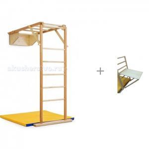 Деревянный складной спортивный уголок Жираф с приставным столиком Kidwood