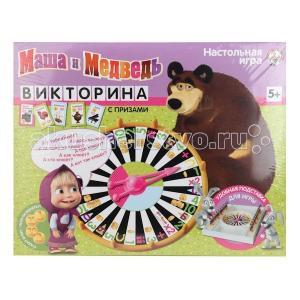 Викторина Маша и Медведь Тридевятое царство
