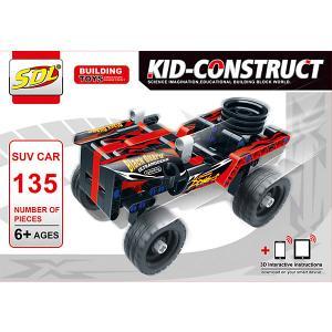 3D-Конструктор  Kid-Construct Кроссовер чёрный, 135 деталей SDL