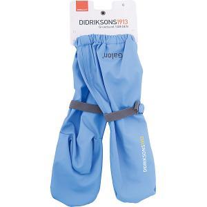 Варежки GLOVE  для мальчика DIDRIKSONS. Цвет: синий