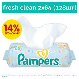 Влажные салфетки  Baby Fresh Clean Детские, 128 шт Pampers