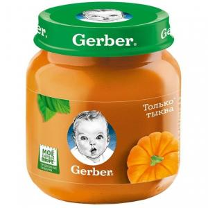 Пюре  тыква с 5 месяцев, 130 г Gerber