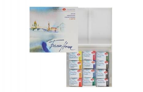 ЗХК  Белые Ночи Акварель пластиковая упаковка 12 цветов кюветы 2,5 мл Невская палитра