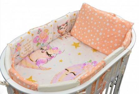 Комплект в кроватку  Звездные совята (17 предметов) Сонная сказка
