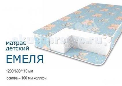 Матрас  Емеля Стандарт 119х59х12 Сонная сказка