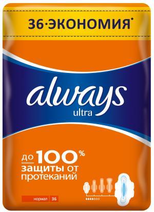 Прокладки  Ultra Normal Plus, 40 шт Always
