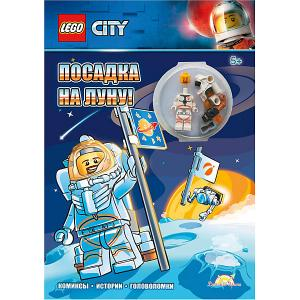 Книжка с игрушкой  City Посадка на луну! LEGO