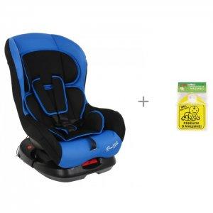 Автокресло  Bambino и защита сиденья от грязных ног АвтоБра BamBola